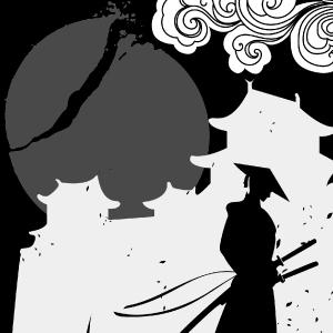 Samuráis: Historia del Japón a través de una Casta Guerrera en Educación Continua Uniandes
