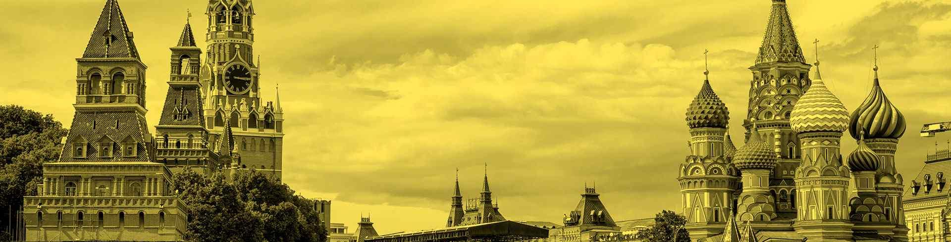Curso La Rusia de ayer y de hoy: historia, cultura y política