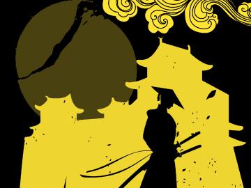 Samuráis: historia del Japón a través de una casta guerrera