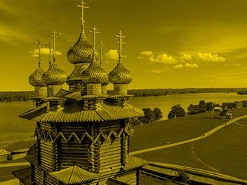 Arte y espiritualidad del cristianismo ruso ortodoxo