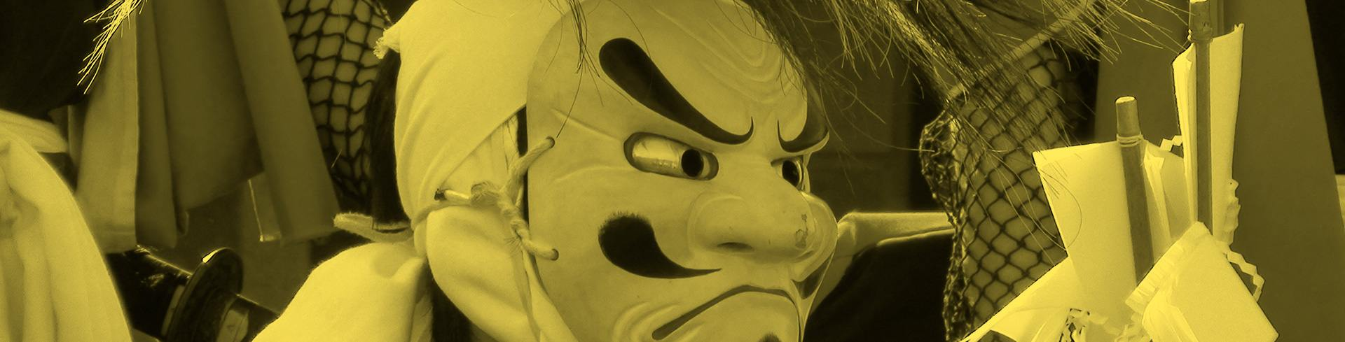 Curso Teatro japonés: dioses, guerreros y demonios