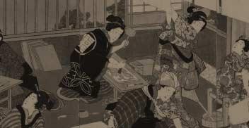Cultura visual y popular de Japón: cine clásico y contemporáneo