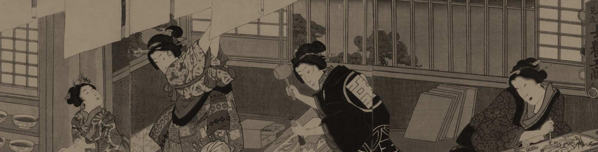 Literatura japonesa: haikú, novela femenina, Murakami Haruki