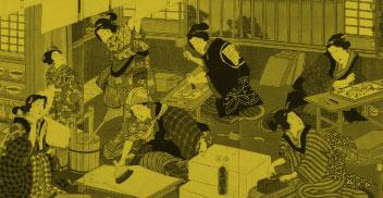 Música, teatro ritual y marionetas de Japón