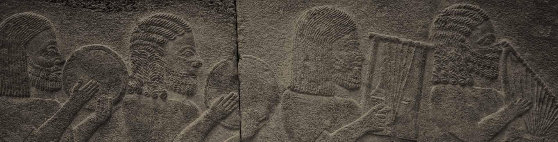 Arqueología del Mundo antiguo y religiosidad