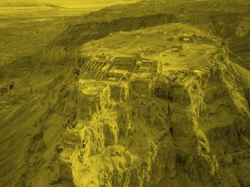 La arqueología del mundo bíblico